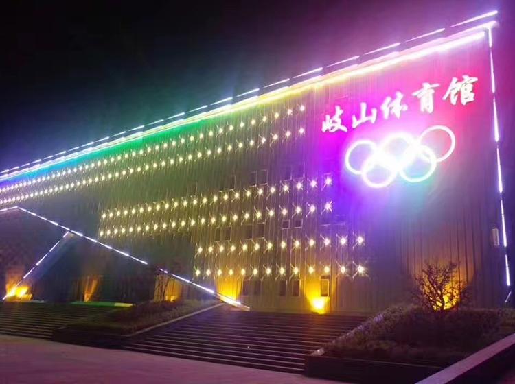 陕西省岐山体育馆