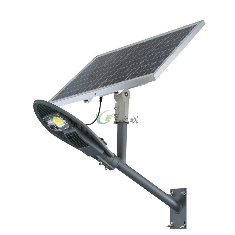 太阳能路灯 GZC-SL-5006