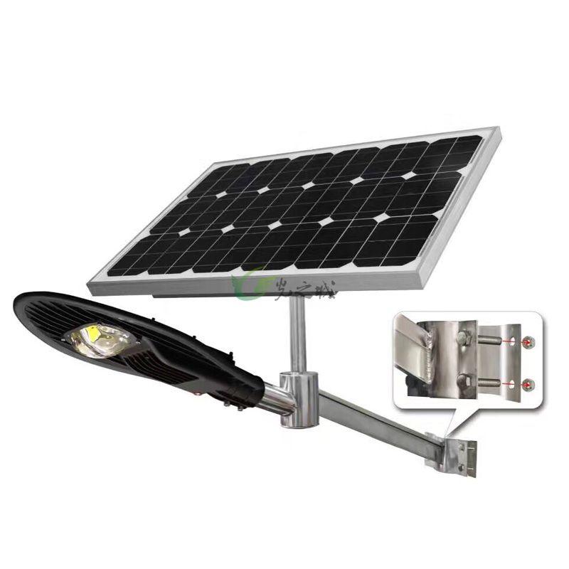 太阳能路灯 GZC-SL-5002