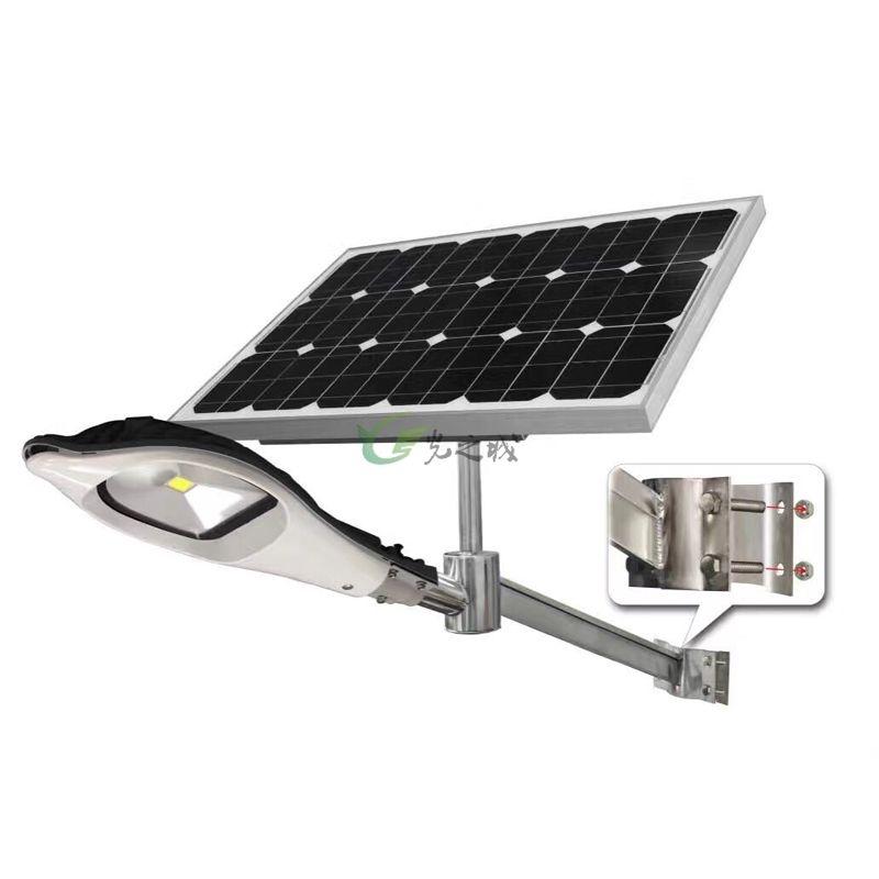 太阳能路灯 GZC-SL-5005