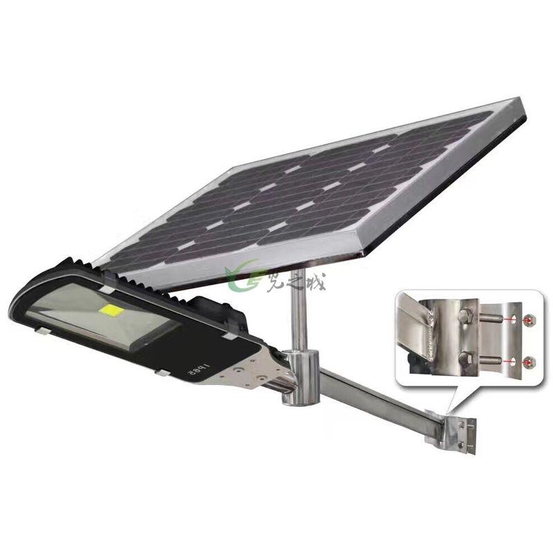 太阳能路灯 GZC-SL-5003