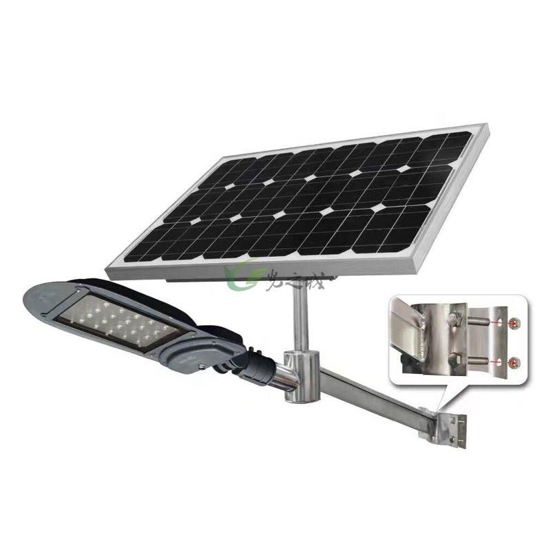 太阳能路灯 GZC-SL-5001